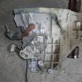 cambio Toyota Yaris Benzina '07