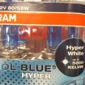cp.lampade h4 5000 kelvin